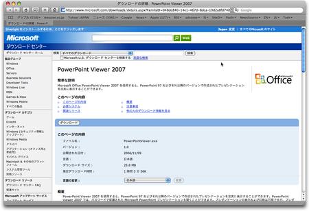 powerpointviewersite