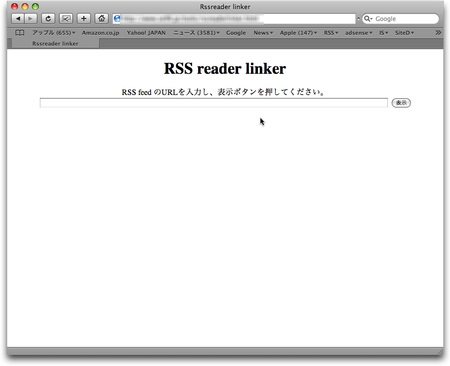 RSSリーダーリンカー