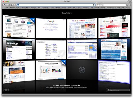 Safari 4 パブリックベータ版 Top Site