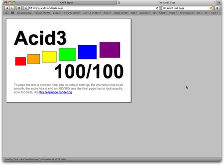 Safari4 パブリックベータ版 Acid 3 Test