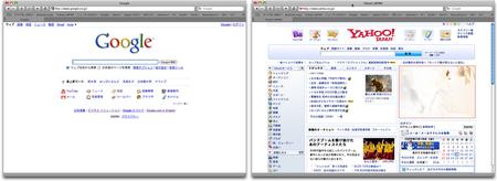 検索エンジン Google, Yahoo