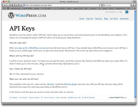 WordPress スパム対策 AKismet 2