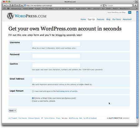 WordPress スパム対策 AKismet 3