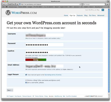 WordPress スパム対策 AKismet 4