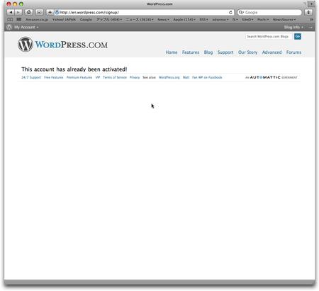 WordPress スパム対策 AKismet 6