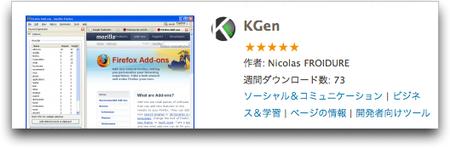 KGen1