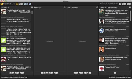 TweetDeck の操作画面
