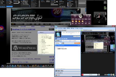 デスクトップ共有 スカイプ Windows MacOSX