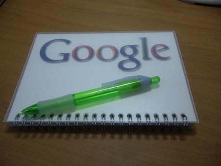 Google からの プレゼント