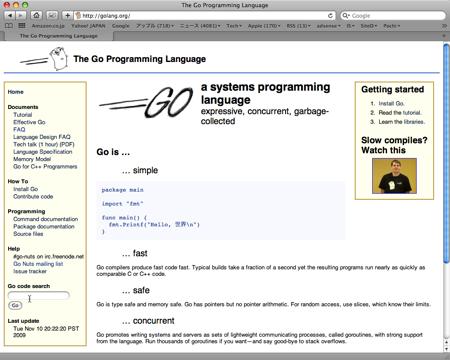 Go Google 開発 新言語