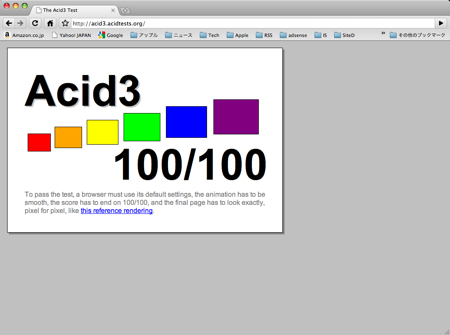 Mac 版 Google chrome ベータ版 インストール Acid3 100