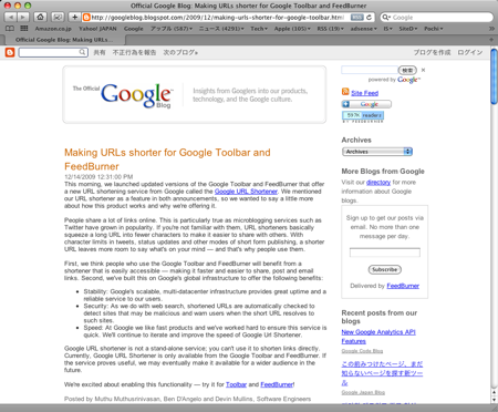 Google URL Shortener Google URL短縮 サービス開始
