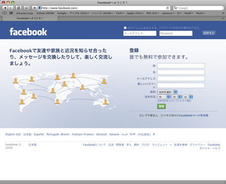 Facebook  日本 訪問者数 139万人