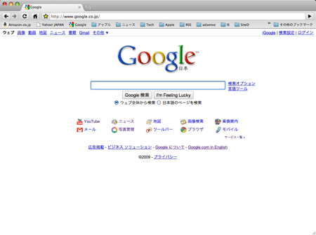 Mac 版 Google Chrome ベータ版