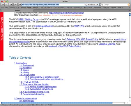 HTML5 ビデオコーディック