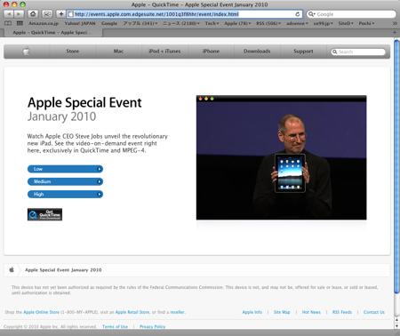 iPad Apple が創る タブレット マシン スティーブ・ジョブス 基調講演