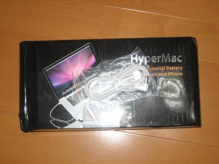Hyper Mac 箱